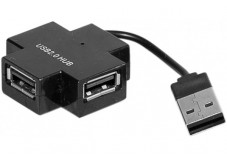 Hub 4 ports usb 2.0 croix noire