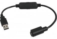 Adaptateur convertisseur de Clavier ou Souris PS2 vers USB