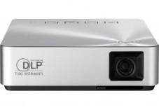 Asus S1 vidéoprojecteur ultra mobile