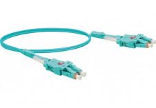Jarretière optique duplex UHD uniboot OM3 50/125 LC-UPC/LC-UPC aqua - 10 m