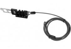 Antivol pour câbles périphériques