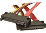 Rallonge SATA avec alimentation - 50 cm