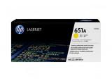 Toner HP 651A CE342A - Yellow