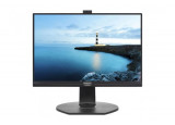 Ecran PHILIPS B-Line 221B7QPJKEB VGA/HDMI/DP/USB + HP - 22''