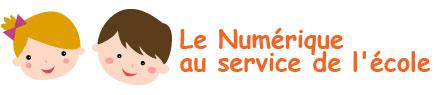 Le numerique au service de l'école